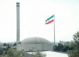 نووي-إيران-260x188.jpg