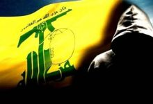 حزب-الله--220x150.jpg