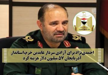 احمدی-نژاد-سردار-356x250.png